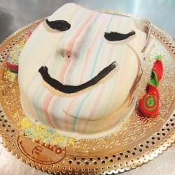 Máscara de Carnaval Feliz