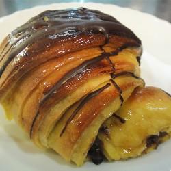 Croissant Recheado com...